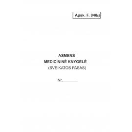 Asmens medicininė knygelė, 12l.