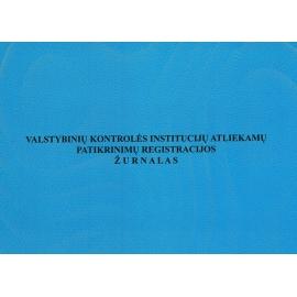 Valstybių kontrolės institucijų atliekamų patikrinimų registracijos žurnalas A4, horizontalus, 12 lapų