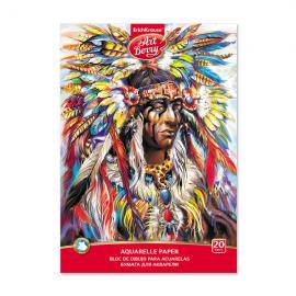 Albumas akvarelei INJUN, ErichKrause, A4, 20 lapų, 180gsm