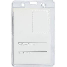 Vardinės kortelės dėklas, EconoMix, 62x91mm, vertikalus
