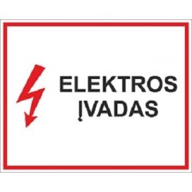 Lipnus ženklas ELEKTROS ĮVADAS, 200x250mm