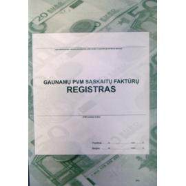 Gaunamų PVM sąskaitų-faktūrų registras A4, vertikalus, 48 lapų perrištas